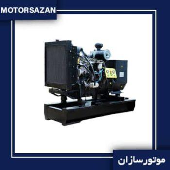 diesel motorsazan