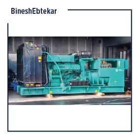 Parsian Bank project, Cummins diesel generator