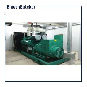 Vienna Fiber Industry Factory Project, Diesel Generator