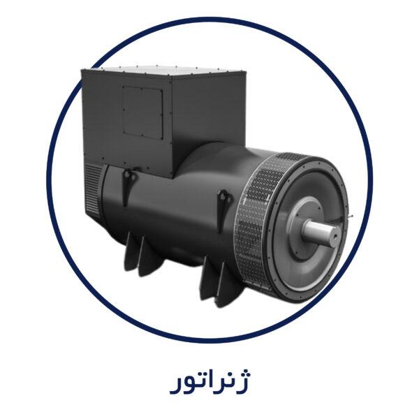 generator bineshebtekar producr company