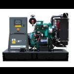 Cummins Generator X2.5G2