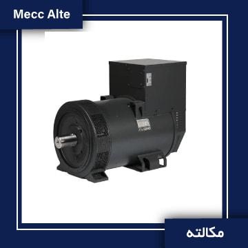 meccalte-bineshebtekar