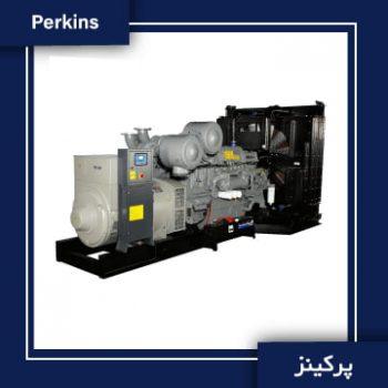 perkins disel generator