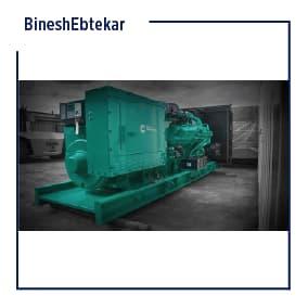 Arian factory project, diesel generator