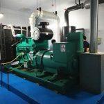 Design diesel generator building
