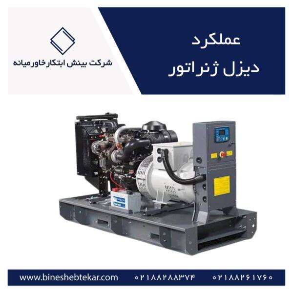 performance diesel generator
